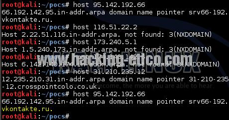 Telegram - servers