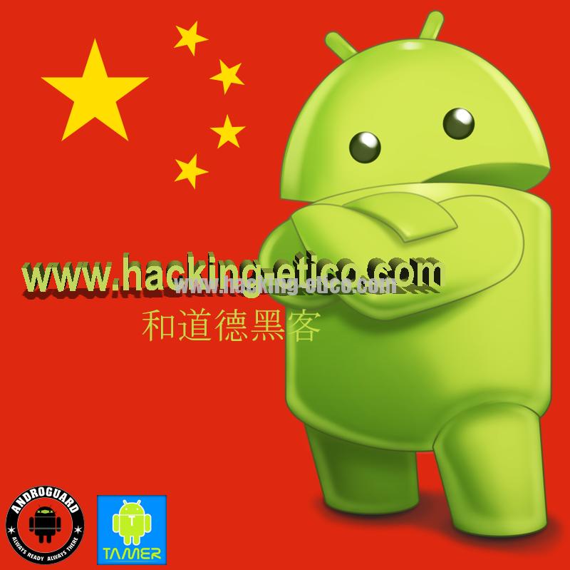 androchina_logo